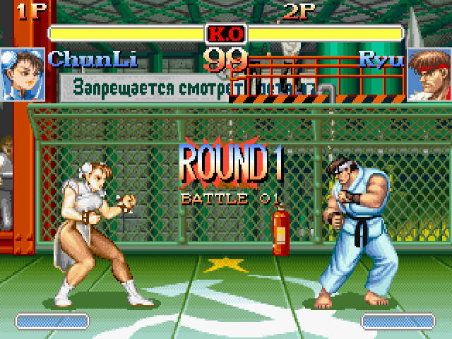 Download Super Street Fighter II Turbo   DOS Games Archive