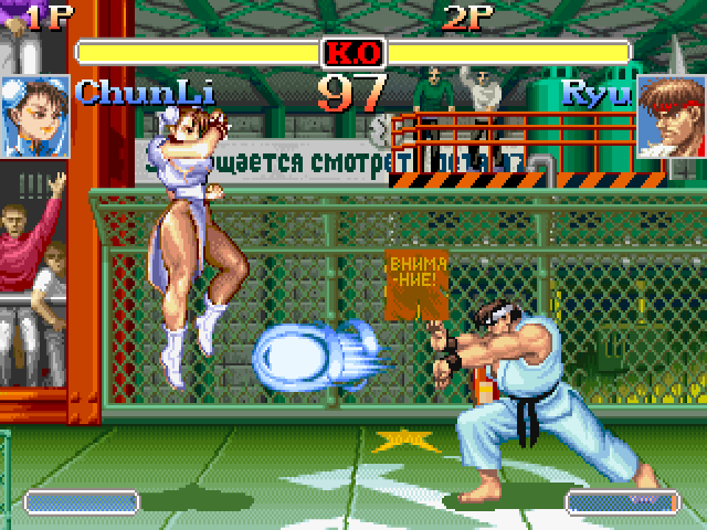 Download Super Street Fighter II Turbo | DOS Games Archive