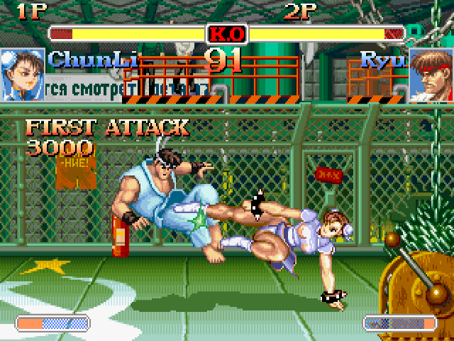 Download Super Street Fighter II Turbo - DOS Games Archive