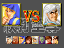 Match-up screen (image by Super Fighter Team)